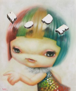 http://thinkspacegallery.com/avail/images/HOPE.jpg