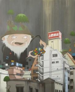 http://thinkspacegallery.com/2010/09/project/show/Yo-Yogis-Magic-Cube.jpg