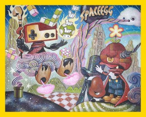YosukeUeno_Beginning-of-the-Great-Adventure_(Positive-Energy-no.12)-